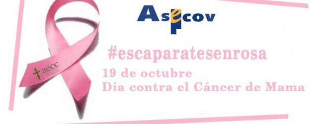 ASECOV_AECC